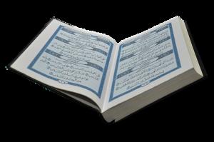 أسياء تساعد على تحفيظ الأطفال القرآن الكريم