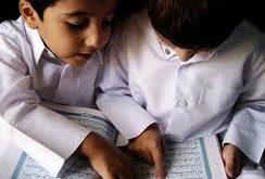 5 طرق سهلة لتحفيظ الاطفال القرآن من سن 3 سنوات