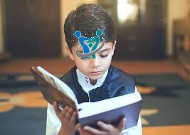 أفضل عمر لتحفيظ الأطفال القرآن