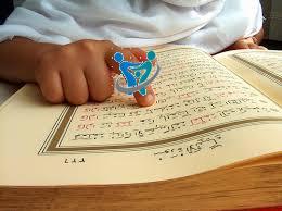 برنامج اسبوعي تمثيلي لطريقة تحفيظ الطفل القرآن سن٣ سنوات