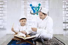 تحفيظ القرآن عن طريق معلم
