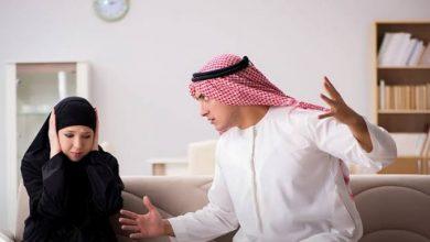 الدعاء السحري لحل المشاكل الزوجية