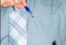 ازالة الحبر من الملابس حل نهائي وسريع