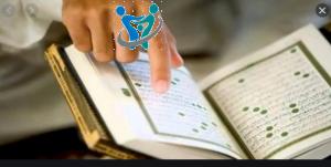 أسماء شركات من القرآن