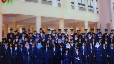 دليل المدارس المصرية pdf