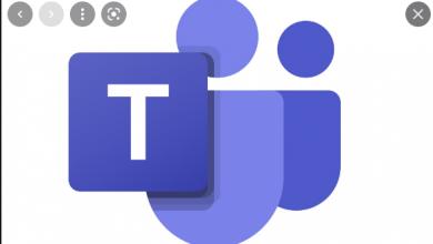شرح برنامج ميكروسوفت تيمز Microsoft teams ٢٠٢١ بالتفصيل للمبتدئين